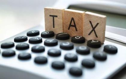 增值稅申報