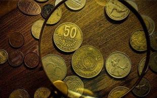 变造货币罪