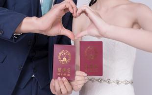 结婚年龄造假