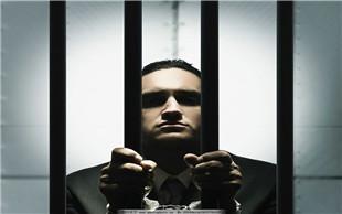 非法拘禁罪判刑