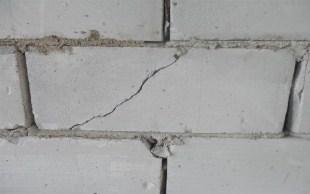 房屋质量问题
