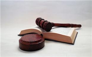 法院强制执行