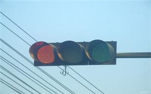 交通安全法