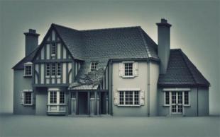 离婚房产怎么分