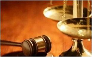 离婚法律程序