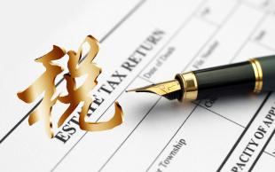 公司房租税率