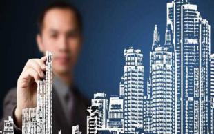 房产抵押贷款利率