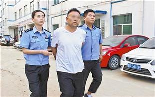行政拘留释放