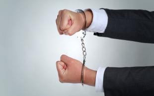 互联网金融犯罪