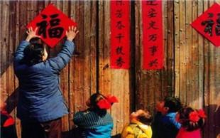 春节放假工资