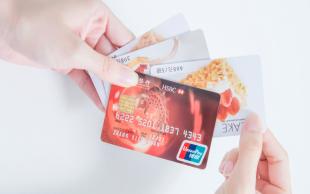 信用卡逾期规定