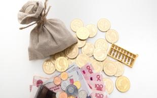 银行贷款利息计算