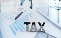 工资扣税标准