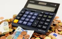信用贷款利息