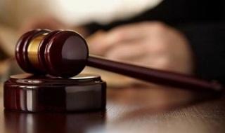 恶意诉讼的法律规定