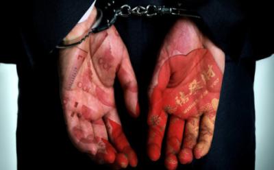 民法典中如何体现法人与非法人组织之间财产关系