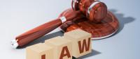 民法典关于国家举办的事业单位的物权的规定