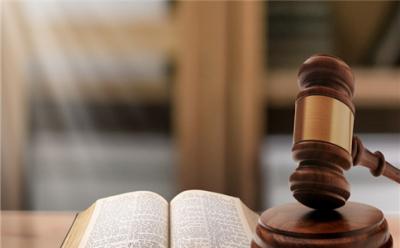 什么情况下民事法律行为的无效