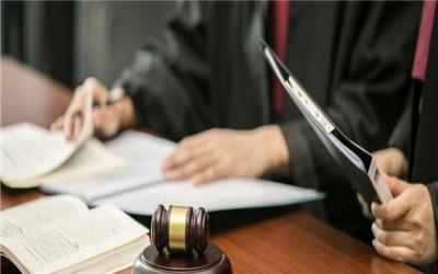 民法典的民事法律行为部分无效有哪些