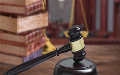 民法典关于寄存人如实告知义务的规定