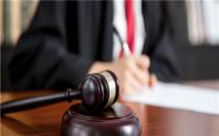 民法典关于留置权消灭的规定