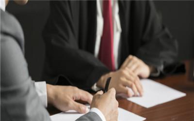 法律对于合伙人执行事务不得请求支付报酬的规定