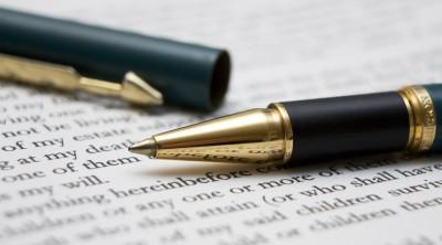 打印遗嘱有效的条件是什么