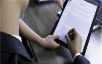 关于本人对管理事务的追认的规定有哪些