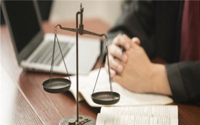 消除影响、恢复名誉的适用法律有哪些