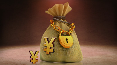 应收账款质权是什么