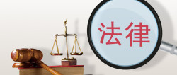 债权人对债务人无偿处分行为行使撤销权的要件是什么