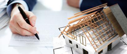建设用地使用权注销登记的流程是如何的