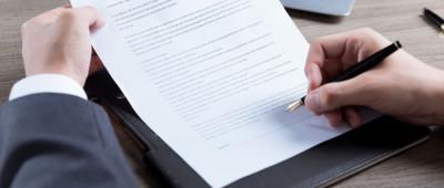 买卖合同的规定什么时候适用于有偿合同