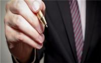 利害关系人可以非法使用权利人的不动产登记资料吗