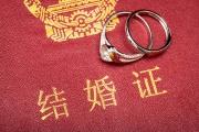 根据最新民法典患有艾滋可以结婚吗