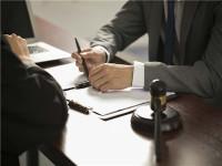 合同造假的法律后果