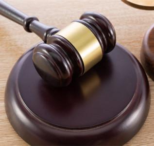 个人信息保护司法解释