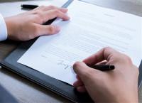 合同中仲裁条款的格式