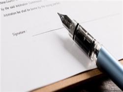 专利实施许可合同什么时候有效
