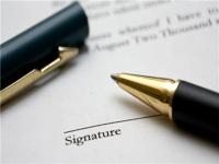怎么确定保管合同的成立时间