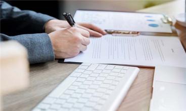 贷款展期抵押物是否办理登记