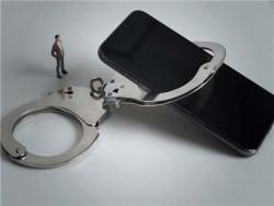 侵犯他人隐私权要负什么法律责任