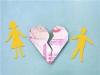 离婚孩子能分到财产吗