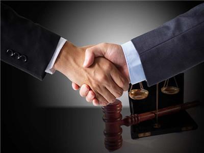 合同成立和生效的条件