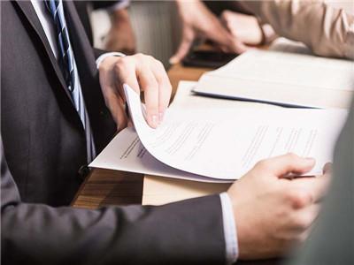 贷款后没有贷款合同怎么办