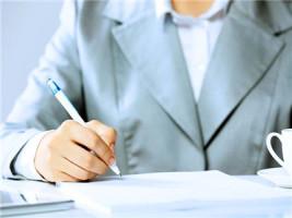 房产买卖委托他人签字有效吗