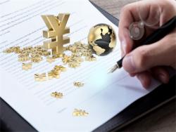 适用担保物权案件的特别程序