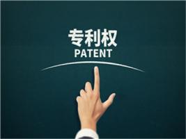 专利侵权案件的诉讼时效是多久