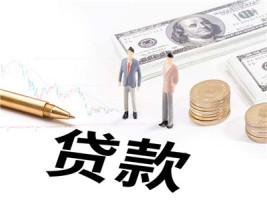 民间借贷合同无效的情形