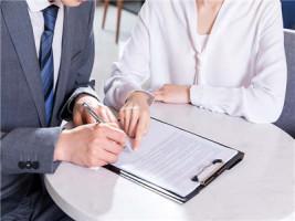 合同到期单位不续签需要提前通知吗